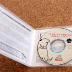 社会化CDを聴かせてみる