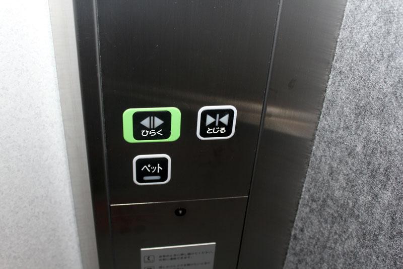 ペットボタン・・・?