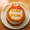 空豆・花豆1歳の誕生日