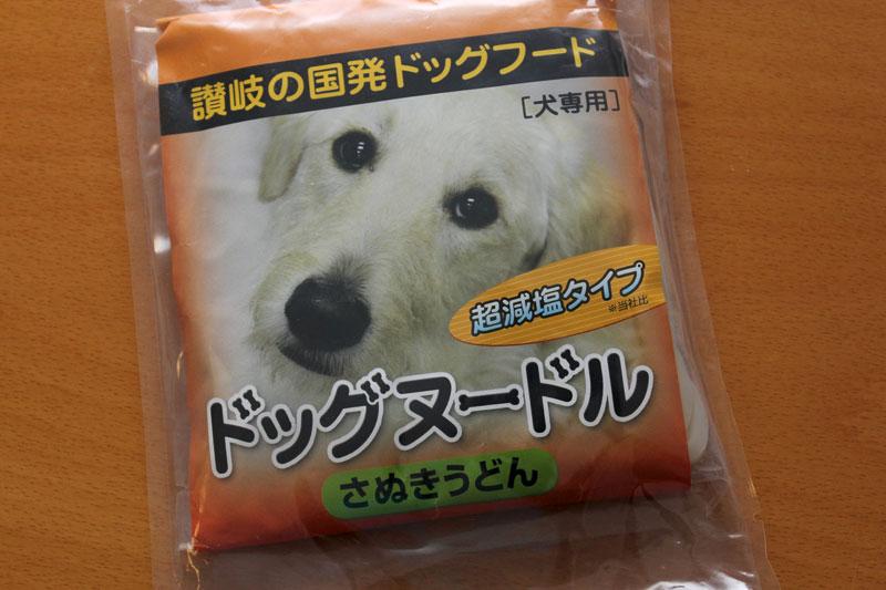 香川のドッグヌードル