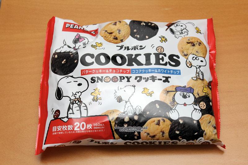 スヌーピークッキーズの外袋