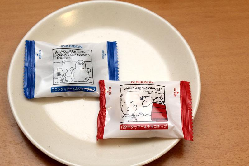 スヌーピークッキーズの個包装