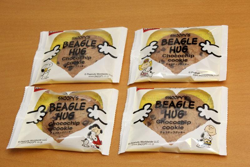 ブルボンの「ビーグルハグ」クッキー