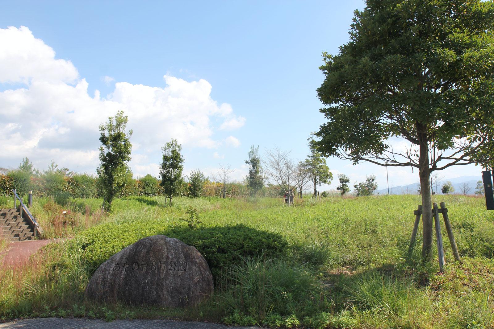 和歌山のとある公園